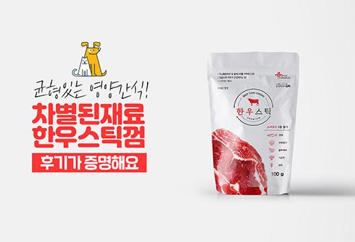 강아지 유선종양 항산화
